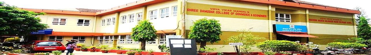 Shree Damodar College of Commerce and Economics, Salcete