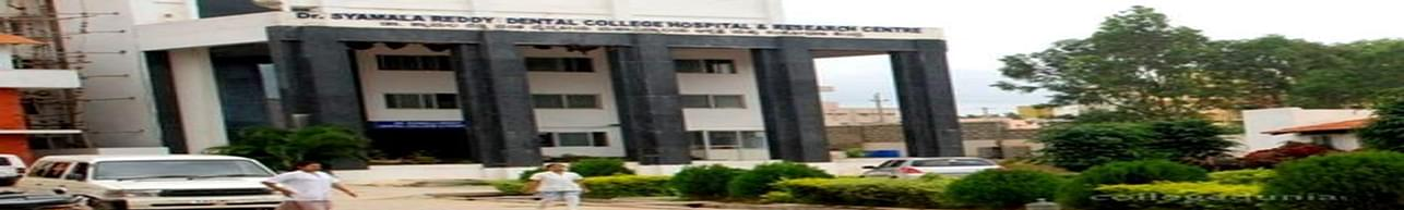 Dr Syamala Reddy Dental College and Research Centre, Bangalore - Placement Details and Companies Visiting