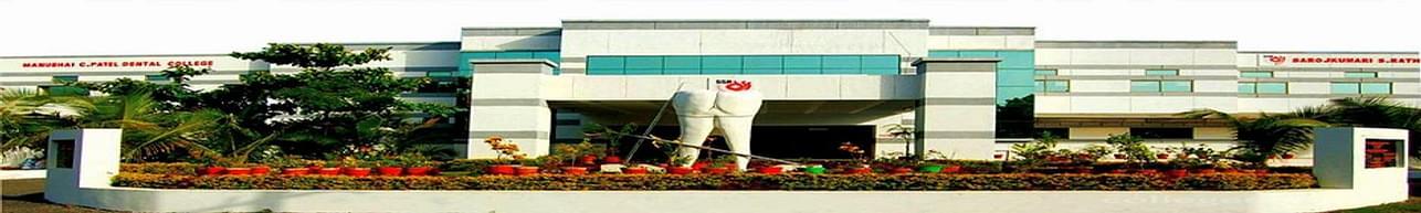 Manubhai Patel Dental College and Charitable Dental Hospital, Vadodara - Photos & Videos