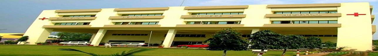 Saraswati Dental College - [SDC], Lucknow - Course & Fees Details