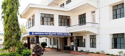 Sri Hasanamba Dental College and Hospital, Hassan