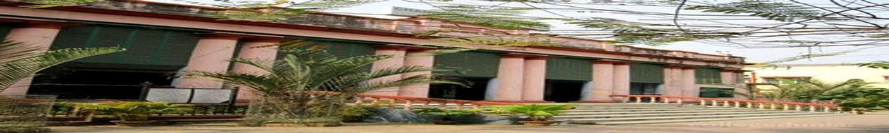 Chandernagore Goverment College, Chandannagar - Photos & Videos