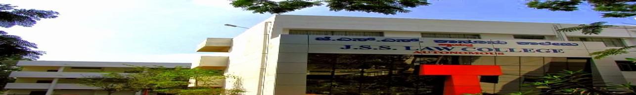 JSS Law College - [JSSLC], Mysore