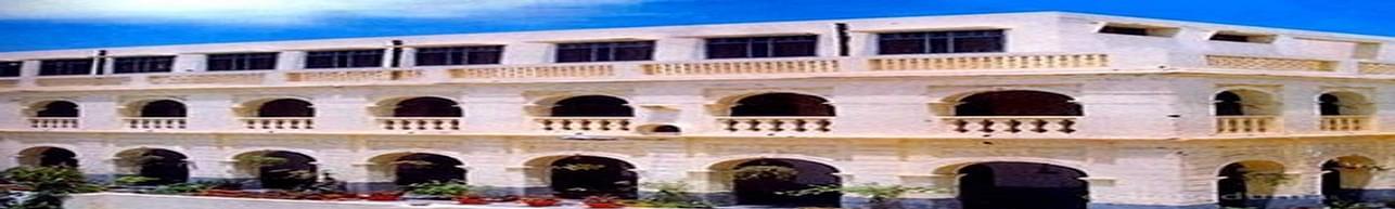 DAV College, Amritsar - Scholarship Details