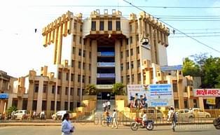 Bharati Vidyapeeth New Law College, Sangli