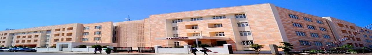 Symbiosis Law School - [SLS], Pune - Photos & Videos