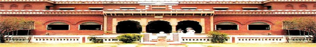 Dharma Samaj College, Aligarh