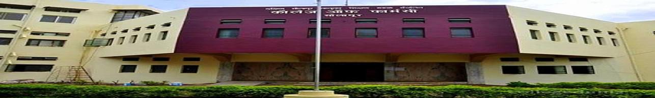 DSTS Mandal's College of Pharmacy, Solapur