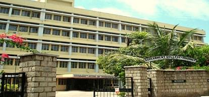 Government College of Pharmacy, Bangalore