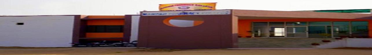 Marwar Pharmacy College, Jodhpur