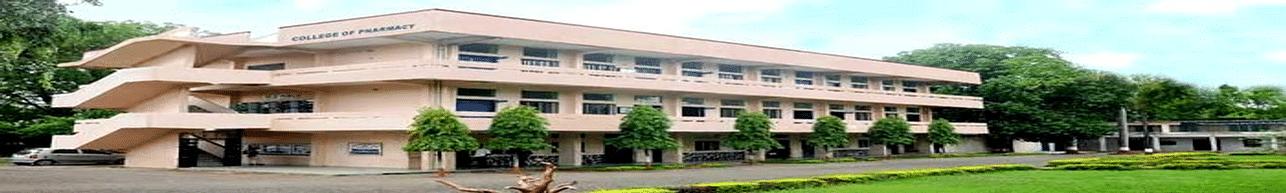 PSGVP Mandal's College of Pharmacy, Nandurbar