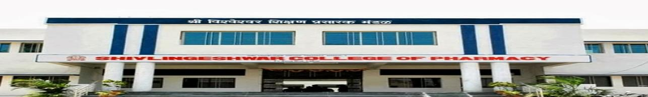 Shivlingeshwar College of Pharmacy - [SCOP], Latur