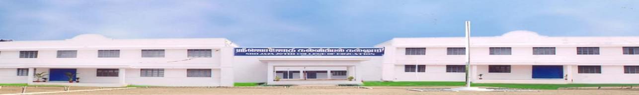 Sri Jayajothi College of Education, Salem - Course & Fees Details