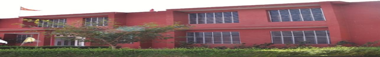 Shekhawati Institute, Sikar
