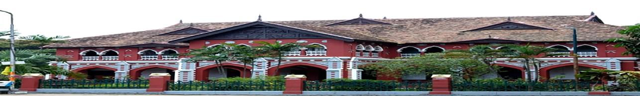 College of Fine Arts - [CFA], Thiruvananthapuram