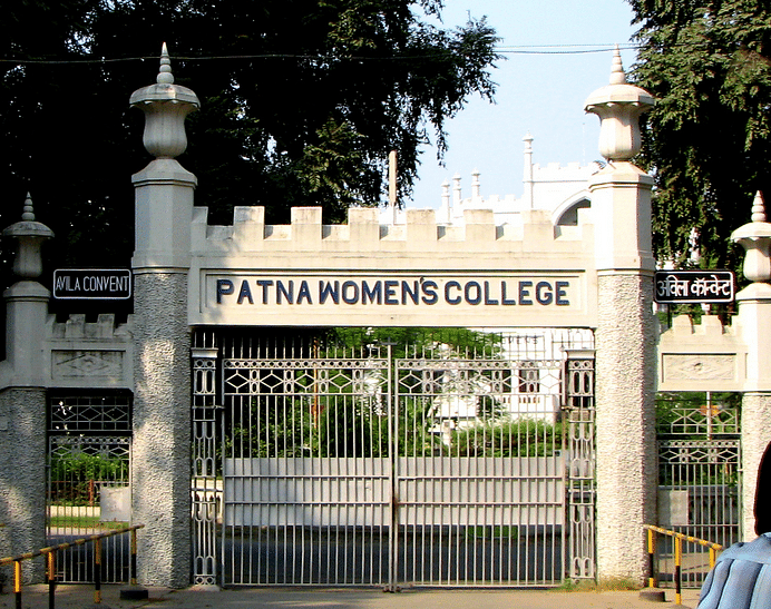 Patna Women S College Admission Courses Fees Reviews Hostel