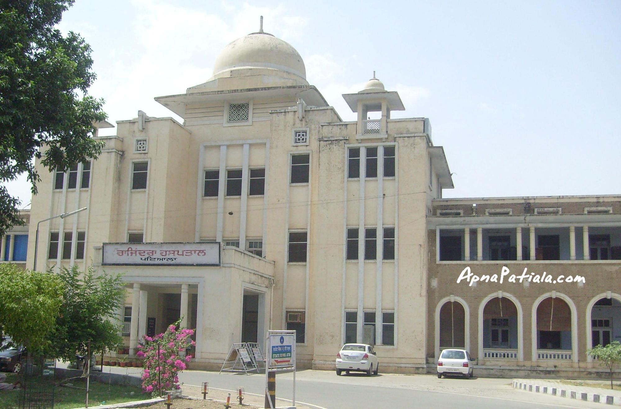 Government Medical College Rajindra Hospital Gmcp Patiala