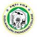 Gudlavalleru Engineering College - [GEC], Krishna logo