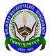 Birjhora Kanya Mahavidyalaya, Bongaigaon logo