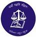 SBRR Mahajana Law College, Mysore logo