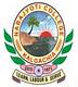 Nabajyoti College, Barpeta logo