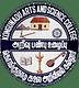 Kongunadu Arts and Science College, Coimbatore logo