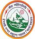 Hemwati Nandan Bahuguna Garhwal University, Garhwal logo