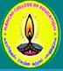 Kanchi College of Education, Kanchipuram logo