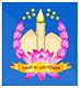 Nirmalagiri College, Kannur logo