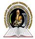 Maharaja Ranjit Singh Punjab Technical University, Bathinda logo