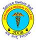 Jhalawar Hospital & Medical College, Jhalawar logo