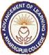 Kharagpur College, Medinipur logo