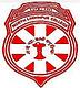 North Lakhimpur College, Lakhimpur logo