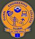 Ujjain Engineering College - [UEC], Ujjain logo