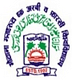 Maulana Mazharul Haque Arabic and Persian University - [MMHAPU], Patna logo