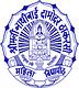 C. U. Shah College of Pharmacy Juhu, Mumbai logo