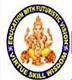 Ganpati Business School - [GBS], Yamuna Nagar logo