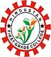 Hindustan First Grade College, Mysore logo