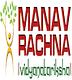 Manav Rachna University - [MRU], Faridabad logo