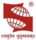 Symbiosis Institute of Health Sciences - [SIHS], Pune logo