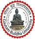 Gautam Buddha University - [GBU], Greater Noida logo
