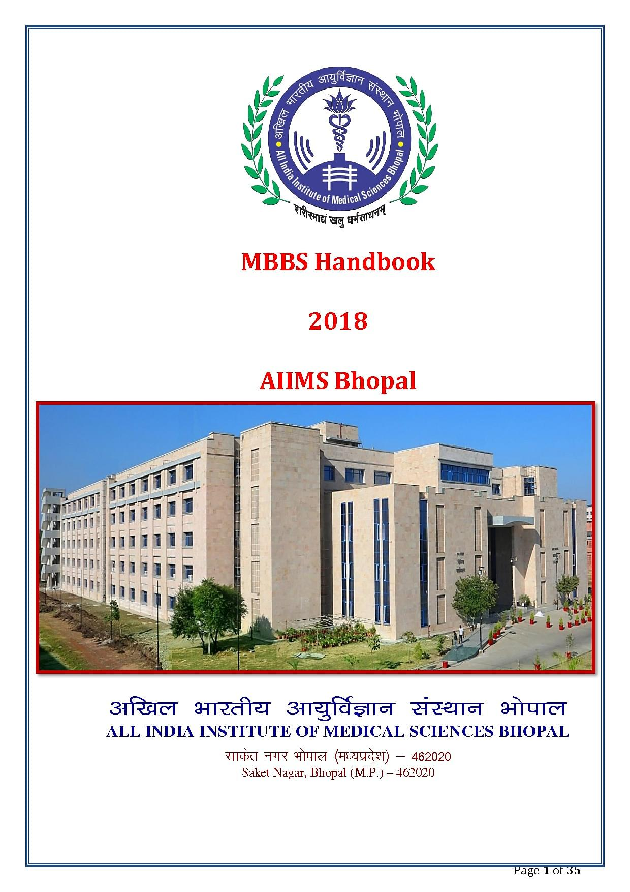 Aiims Bhopal Cutoff 2020 Admissions Courses Fee Structure