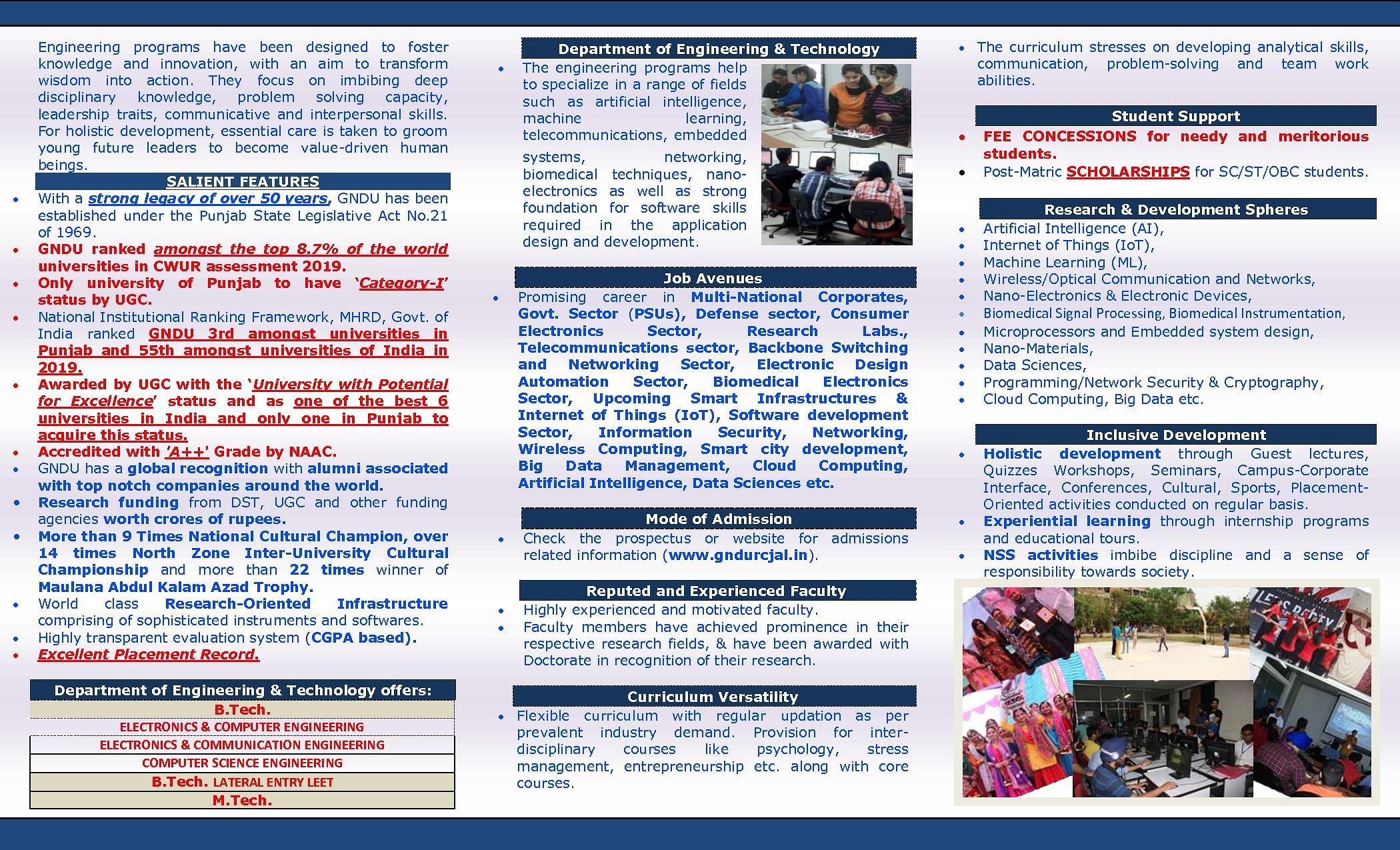 Guru Nanak Dev University Regional Campus Gndu Jalandhar Admissions Contact Website Facilities 2020 2021