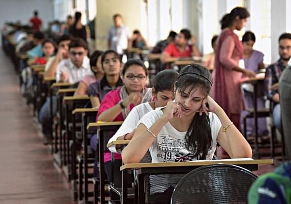 IISER Entrance Exam 2020 Date and Time Declared
