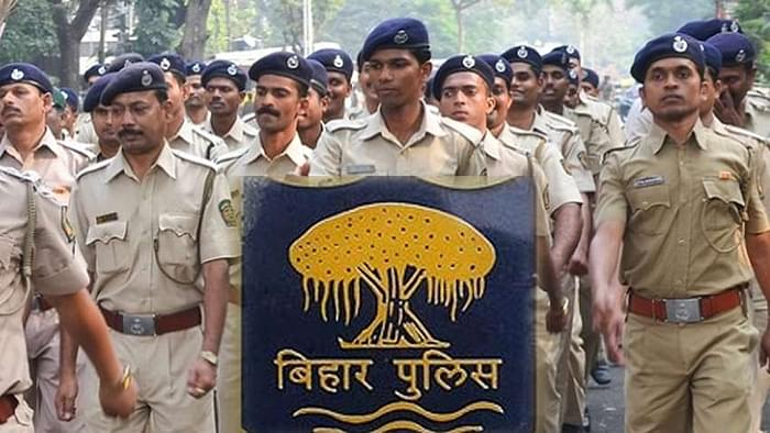 CSBC Bihar Constable Results Declared for the Mobile Squad & Home Guard Driver